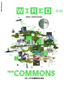 WIRED VOL.42